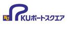 神奈川大学みなとみらいエクステンションセンター