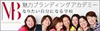 株式会社コンシャスインターナショナル
